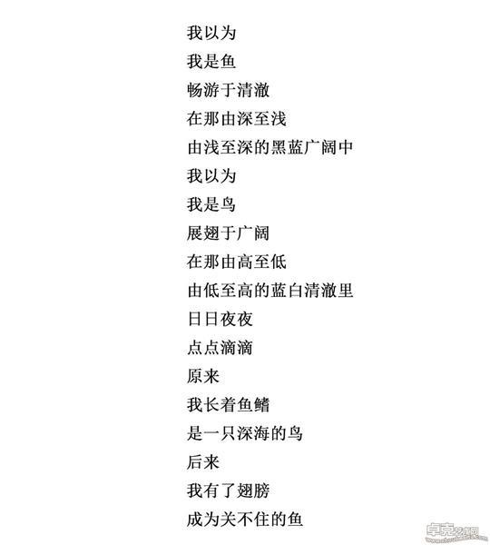 作品 5-5